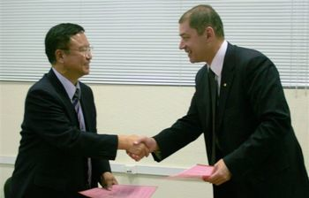 ТУСУР подписал соглашение омасштабном сотрудничестве сяпонским Университетом Рицумейкан