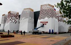 Экспозиция ТУСУР будет представлена наобразовательной выставке вШанхае