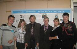 Студенты ТУСУР успешно выступили наОлимпиаде порадиофизике
