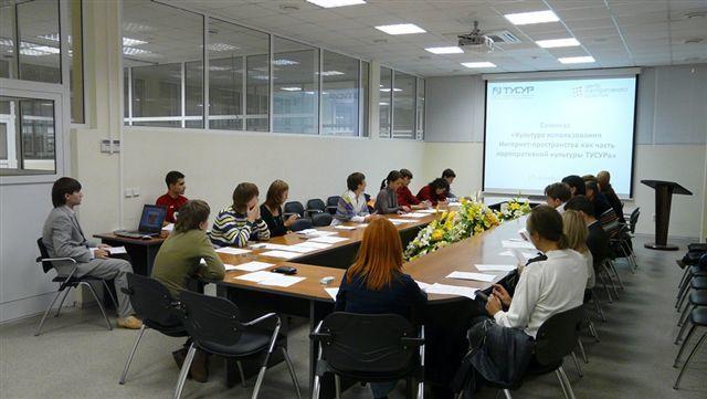 ВСБИ ТУСУР пройдет научный семинар