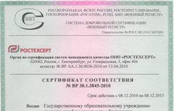 ТУСУР успешно прошел ресертификацию