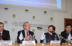Эксперты поинновационному развитию обсудили модель «Тройной спирали» вРоссийской академии народного хозяйства игосударственной службы приПрезидентеРФ