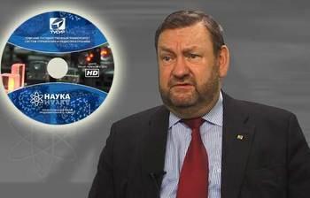 А. А. Шелупанов, проректор по научной работе ТУСУР
