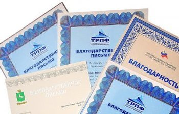 Клуб аквалангистов ТУСУР стал призёром Международных соревнований