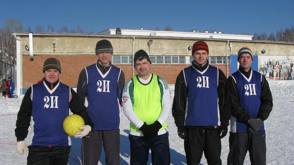 Команда Института инноватики - 2 место, футбол