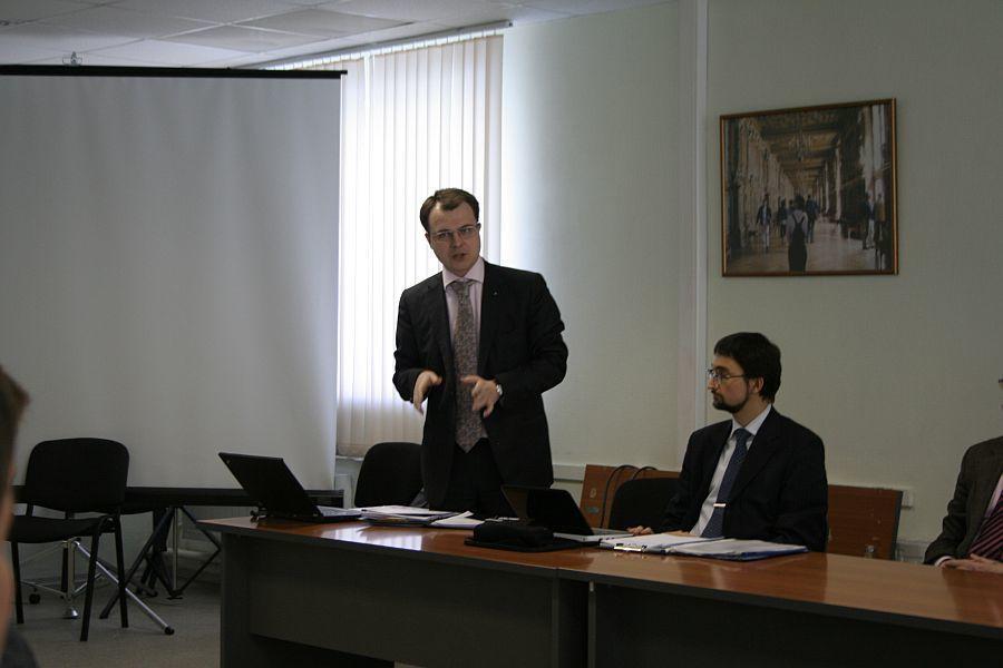 Заключительное совещание по результатам второго этапа аудита. Докладывают А. П. Шалаев и Д. К. Скатников