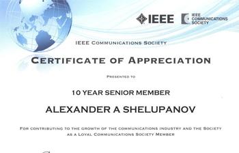 Проректору ТУСУР понаучной работе присвоен сертификат старшего члена коллегии Коммуникационного общества IEEE с10-летним стажем