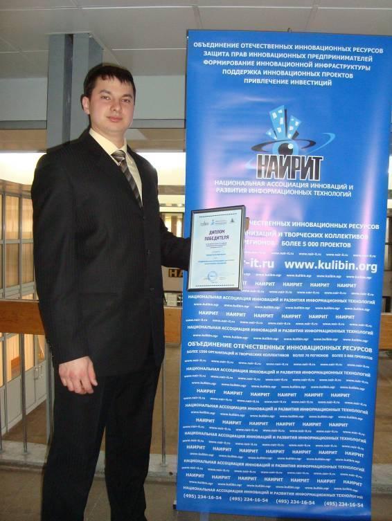 ТУСУР стал победителем Всероссийского конкурса «Поддержка высокотехнологичных инновационных молодёжных проектов»