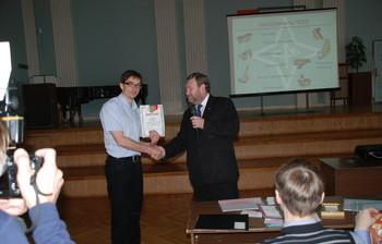 ИСИБ ТУСУР подвёл итоги 11-ого Всероссийского конкурса-конференции студентов иаспирантов поинформационной безопасности SIBINFO – 2011