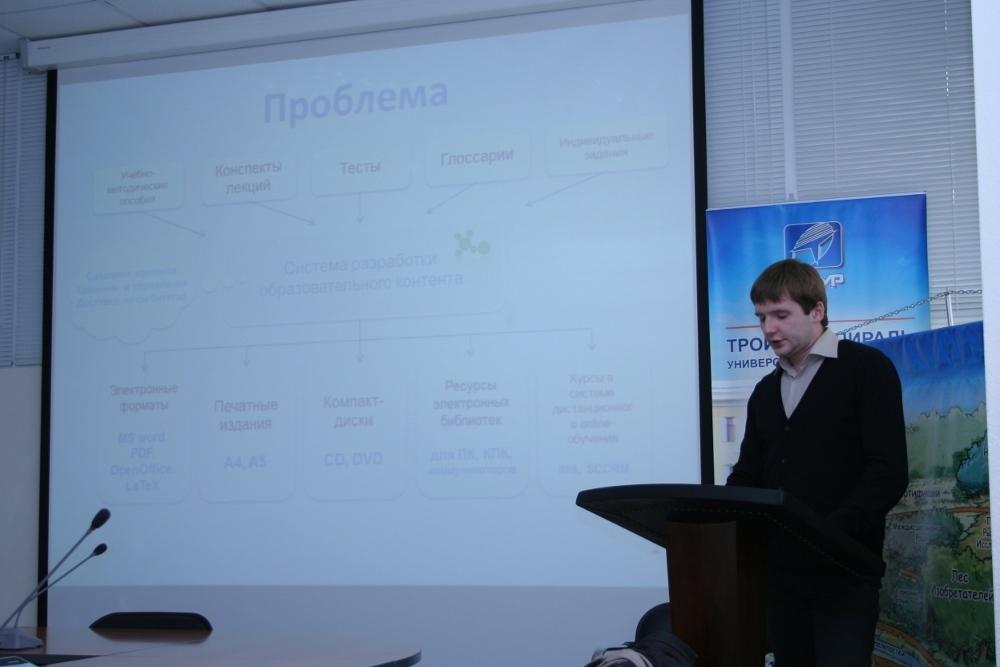 Участники проектов выступили перед руководством бизнес-инкубатора и остальными резидентами.