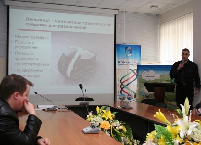 Презентация проекта Дельтакат