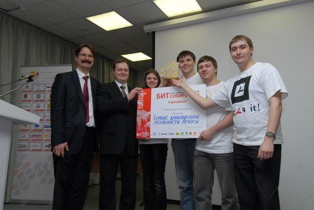 1апреля вНовосибирске состоялся финал конкурса бизнес-идей «БИТ СИБИРЬ 2011»