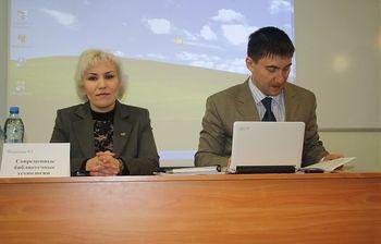 Врамках XIVВсероссийской научно-технической конференции студентов, аспирантов имолодых учёных состоялось заседание «Современные библиотечные технологии»