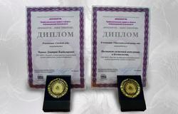 "ИСИБ ТУСУР былотмечен дипломами имедалями вдвух номинациях ""Инфофорума – 2011"""