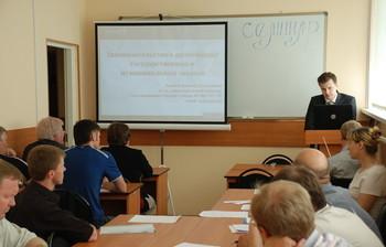 Удостоверяющий центр Сибири ТУСУР провёл первый информационный семинар дляучастников размещения заказа