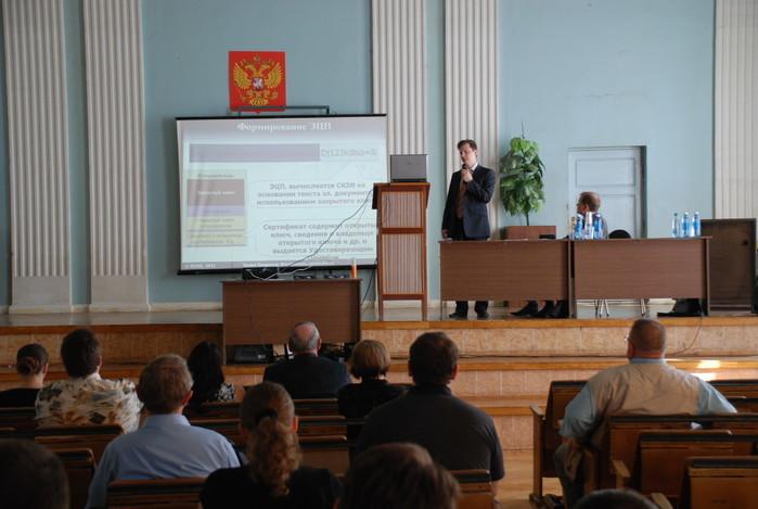 Удостоверяющий центр Сибири ТУСУР провёл бесплатный семинар потеме «Электронные торги попродаже имущества должников»