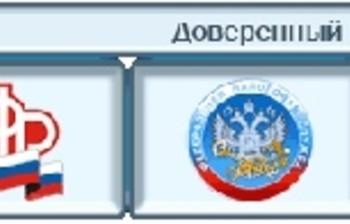 ЭЦПУдостоверяющего центра Сибири ТУСУР позволяет получить выписку изЕГРЮЛ илиЕГРИП через Интернет
