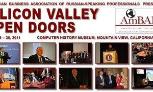 Международная конференция Silicon Valley Open Doors 2011 пройдёт при непосредственном участии ТУСУРа