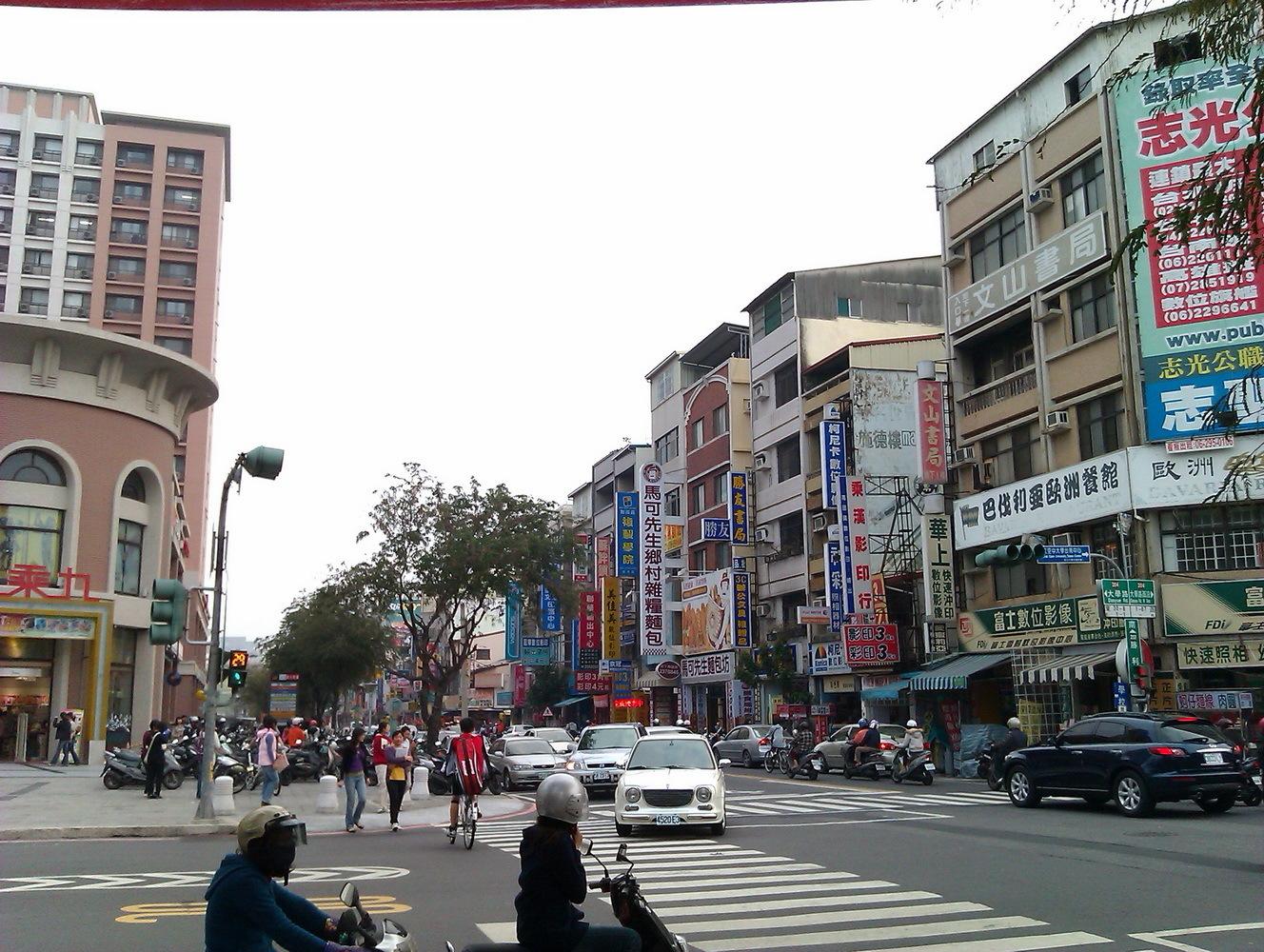 Улицы Тайнаня