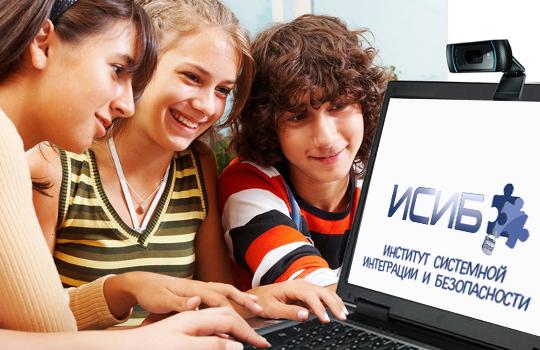 Институт системной интеграции ибезопасности ТУСУР проводит модернизацию интернет-сети студенческого городка