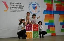 I Всероссийский фестиваль студентов специальности «Организация работы с молодёжью»