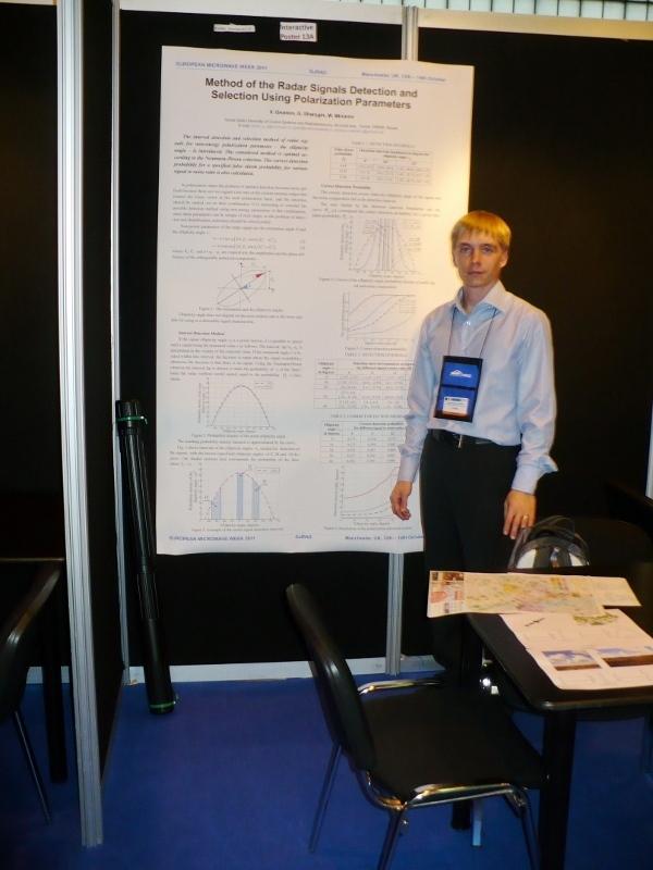 Вячеслав Громов принял участие в работе международной конференции EuRAD – 2011