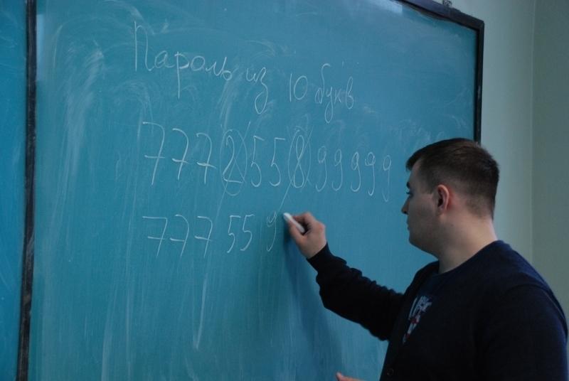Кафедра КИБЭВС обучает школьников «занимательной криптографии»