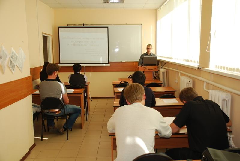 УЦ Сибири ТУСУР провёл семинар-практикум для участников размещения государственного и муниципального заказов