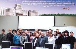 Доценты ТУСУРа прошли курсы повышения квалификации вМГТУ имени Баумана