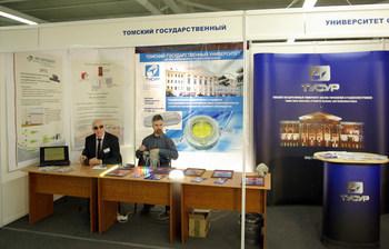 Энергосбережение в социальной сфере и ЖКХ города - 2011