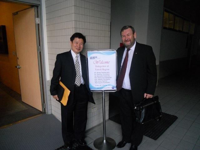 Встреча в Тайванском национальном университете науки и технологий
