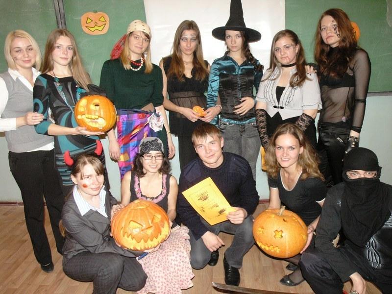 Празднование Halloween на кафедре иностранных языков