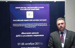 Декан ФПКТУСУРа выступил сдокладом наВсероссийской конференции «Высшая школа: ДПОвусловиях перемен»