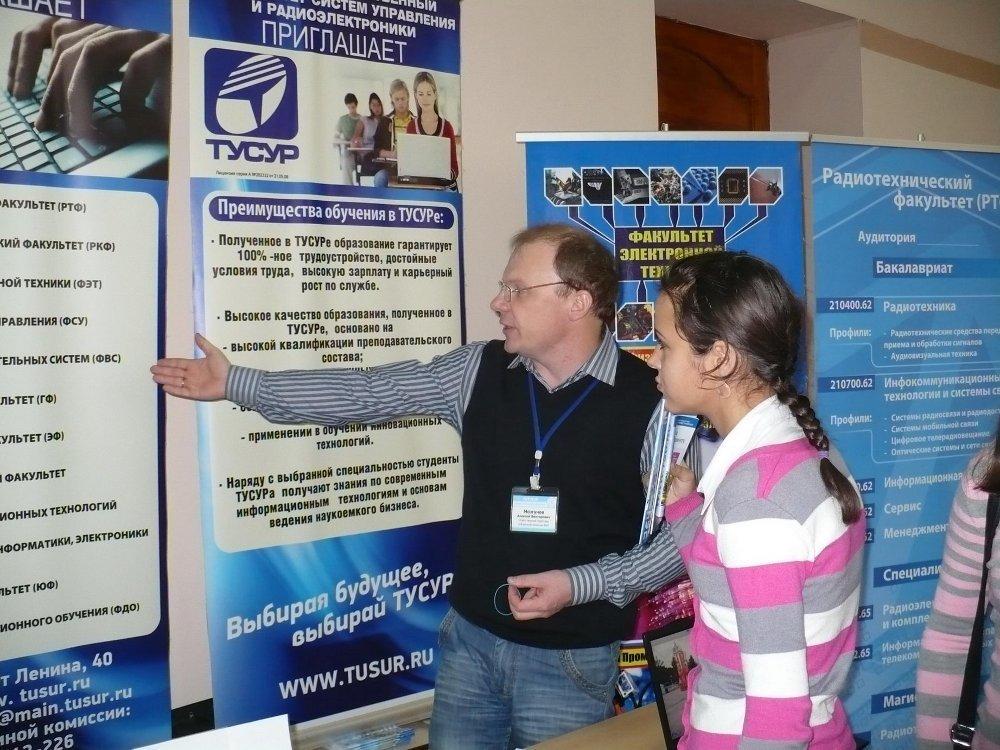 ТУСУР принял участие вярмарке вакансий учебных мест вАнжеро-Судженске