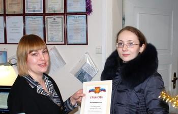 Центр технологий безопасности ТУСУР поздравил лучшего клиента декабря 2011 года