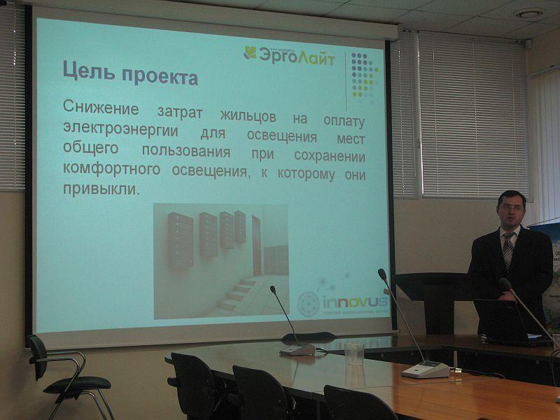В СБИ ТУСУР прошёл круглый стол по созданию интеграционного проекта «Экодом»