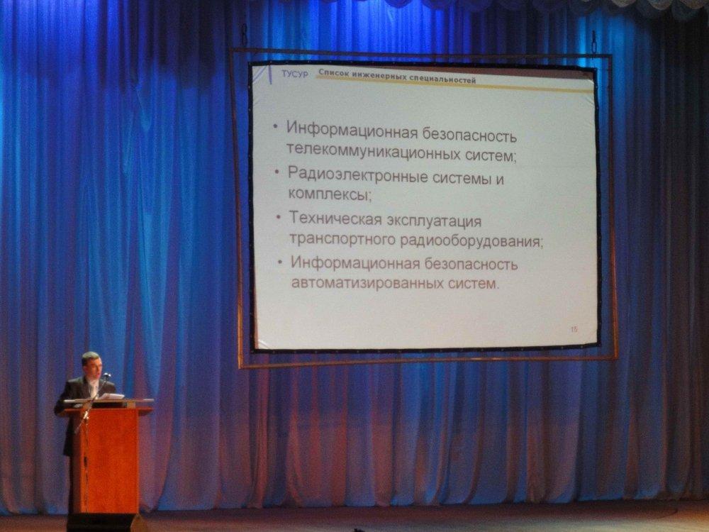 ТУСУР принял участие вярмарке специальностей