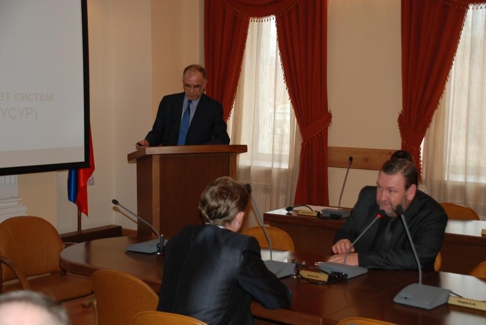 20апреля состоялось заседание научного технического совета ТУСУРа