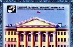Институт инноватики получил первое место всмотре-конкурсе факультетов заГПО