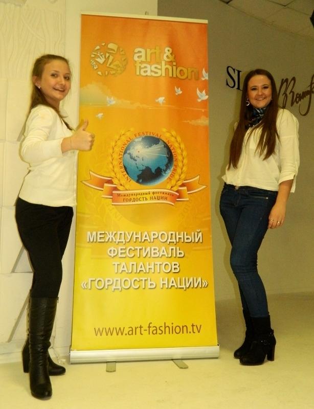 Студентки гуманитарного факультета ТУСУРа представили Томск нафестивале талантов «Гордость нации» вМоскве
