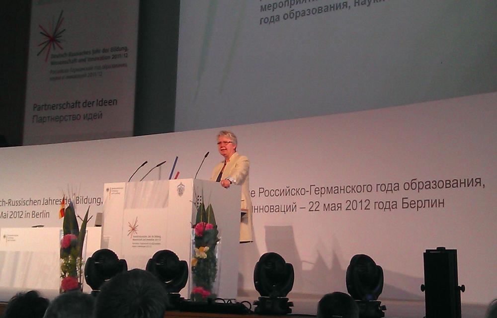 Директор СБИАнтон Титков принял участие вконференции «Информационный поток, трансфер знаний итехнологий» вГермании