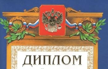 Студент кафедры ЭПнаграждён дипломом всероссийской школы-семинара «Волноводные явления внеоднородных средах»