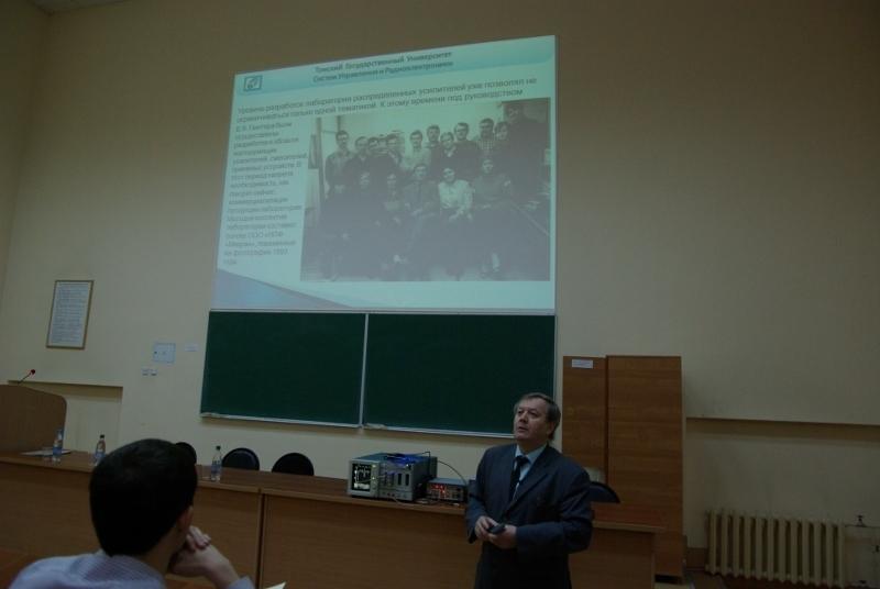Состоялось открытие XVII Всероссийской научно-технической конференции студентов, аспирантов имолодых учёных «Научная сессия ТУСУР – 2012»