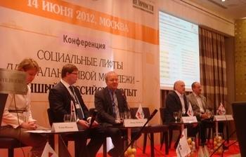 Декан ФИТпредставил ТУСУР наконференции «Социальные лифты дляталантливой молодежи – лучший российский опыт» вМоскве