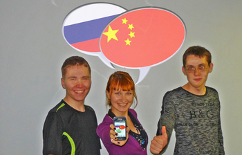 Студенты ТУСУРа выпустили очередное мобильное приложение «Ru-Ch Разговорник Pro»