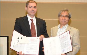 ТУСУР подписал соглашение осотрудничестве сяпонским университетом