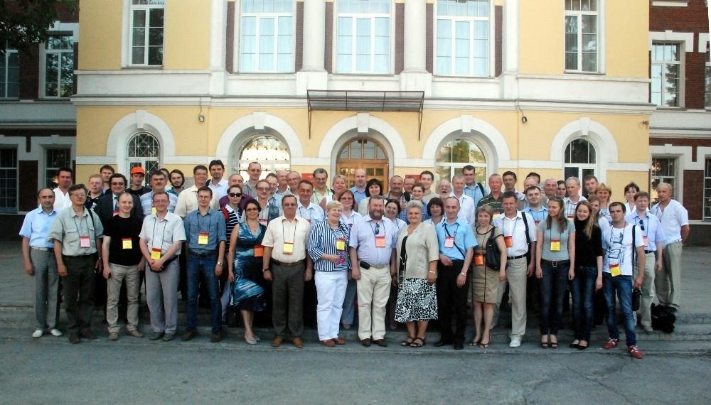 Состоялось открытие юбилейного форума «Проблемы информационной безопасности государства, общества иличности»