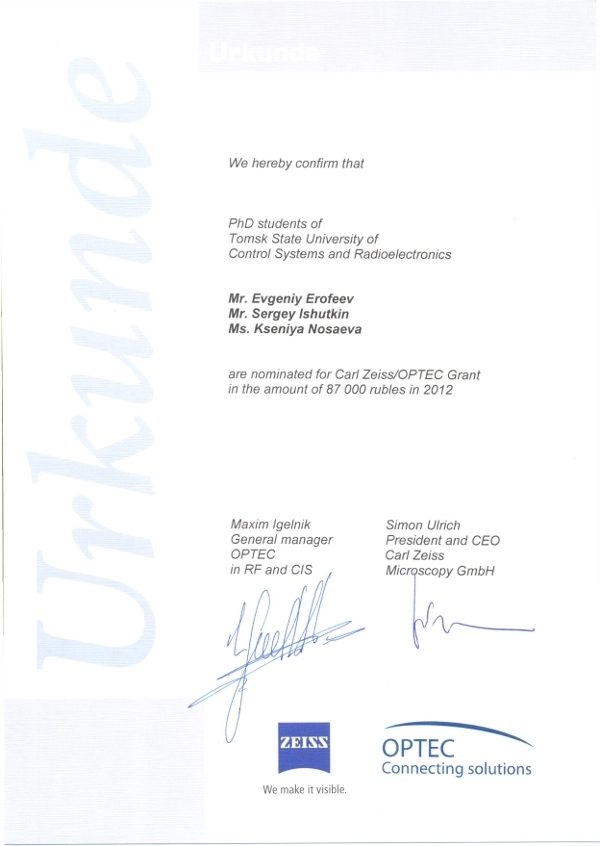 Молодые учёные ТУСУРа получили гранты компании «ОПТЭК»