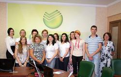 Центр международной IT-подготовки провёл обучение сотрудников Сбербанка России