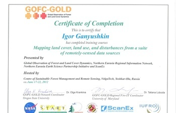Сотрудники Центра космического мониторинга Земли приняли участие вконференции, посвящённой аномально высоким температурам 2010 года